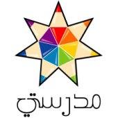 Madrasati-Arabic-Logo